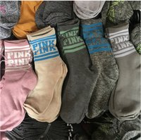 Wholesale Long Socks For Women - Women Girls Love Pink Middle Long Socks Sports Cheerleaders Cotton Socks Football Skateboard Winter Stockings for Ladies