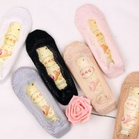 Wholesale Sexy Low Cut Socks - Wholesale Women Lace Socks Slippers Ladies Silicone Anti-slip Invisible Low Cut Shallow Cotton Dancing Socks 5 Color