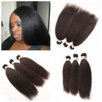 kaba kinky düz saç 12 inç toptan satış-G-EASY doğal siyah brezilillian sapıkça düz saç Kaba Yaki Düz Saç Örgüleri 8-30 inç işlenmemiş İnsan saç ücretsiz kargo