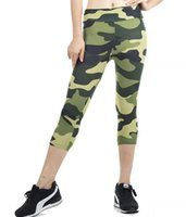 Wholesale Leggings Fashion Trend - The new fashion trend in sports 7 leggings clothing fitness yoga clothing