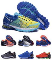 Wholesale Casual Nude Color Shoes - Discount 2017 GEL Kinsei 6 For Men Casual Shoes New Color Jogging Sneakers Athletic Shoes kinsel 4 5 kayano 20 Size 40-45