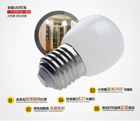 Wholesale Trade Store - New store sales promotion Highlighting indoor lighting glass bulbs E27 3W High Power LED Globe Lamp Bulb 85-265V Bubble Ball HENGYU Trade