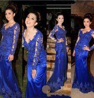berühmtheit hochzeiten großhandel-Royal Blue 2016 Abendkleider Mit Langen Ärmeln Meerjungfrau Arabisch Muslim Formales Kleid Für Hochzeiten Party Promi Abschlussball-kleider