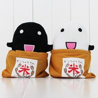 Wholesale Childrens Doll Wholesale - Cute White Rice and Black rice Plush Soft Stuffed Pendant Doll Toy for Childrens' Doll Kids' Gift free shipping Retail