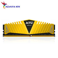 Wholesale 1gb Ram Desktop - ADATA Memory RAM DDR4 3200Mhz 8GB For PC Desktop Computer DRAM DDR4 Memory High Frequency