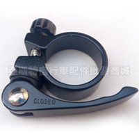 Wholesale Seat Tube Clamp - Quick-Release-Bike-Bicycle-Seat-Tube-Clip--Mountain-Bike-Seat-Post-Clamp Quick-Release-Bike-Bicycle-Seat-Tube-Clip-31-8mm-Mountain-B