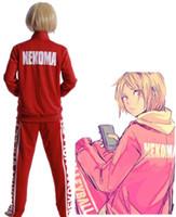 trajes de anime personalizados venda por atacado-Atacado-Haikyuu !! Nekoma Terno De Treinamento Uniforme Escolar Cosplay Unisex Costume personalizado