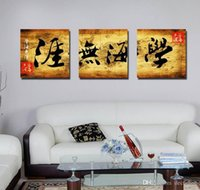 Wholesale chinese square art resale online - Feng Shui Wall Art Canvas Hd Print Decorative Zen Picture Modern Chinese Words Set30272