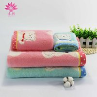 Uma marca muito longa Lovely Bear in the Untwisted Towel 5pcs / set 100% Natural Cotton Soft Square Washcloth Rectangle Towel Shower Cleaning Towels