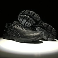 KAYANO 23 Baskets Noires Hommes Chaussures de Course Sportswear Formations T646N Collection