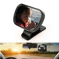 Wholesale Baby Car Mirror Car Adjustable suction cup Mount Baby Safety Mirror Car rearview mirror