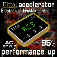 Wholesale Eittar Throttle - Eittar Electronic throttle controller accelerator for LEXUS CT200h 2011.1+