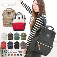 Wholesale Japanese Patchwork Bags - Fashion Japanese style Women Waterproof Backpack Large Capacity Travel Bag Backpacks Man Bags Leisure Canvas Cloth Double Zipper Backpacks