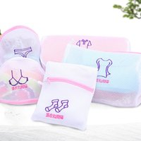 Wholesale Cleaning Socks - Japan style thicken hollow white net laundry bag clothes socks underwear bra wash bag cleaning organization laundry basket 1 set lot