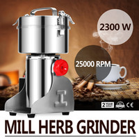 2300W blade coffee grinders - 500G High Speed Electric Herb Coffee Beans Grain Grinder Cereal Mill Flour Powder Machine