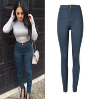 Cheap Designer Jeans For Plus Size Women | Free Shipping Designer ...
