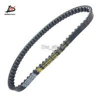Wholesale Drive Gate - Scooter Moped GATES POWERLINK® 669 18.1 CVT DRIVE BELT GY6 49CC 50CC 139QMB Chinese Scooter Parts