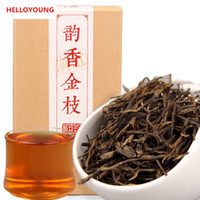 Wholesale Chinese Tea Gift Boxes - C-HC007 China dian hong Yunnan black tea red box Chinese gifts tea spring feng qing fragrant flavor golden bough of pine needle