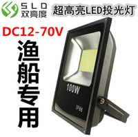 Wholesale High Power Led Project - 20W LED Floodlight Project light DC12-70V SMD2835 high power quality 3 years warranty 20W 30W 50W 100W Vehicle and Boat Use Freeshipping