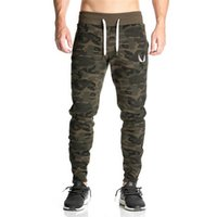 Wholesale Mens Bootcut Casual Pants - Wholesale-New Casual Fitted Tracksuit Bottoms Camouflage Gym Pants Mens Sports Joggers Elastic Sweat Pants Gym Bodybuilding Sweatpants