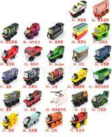 kinder hölzernes auto großhandel-Holz kleine züge cartoon toys kinder holz toys züge freunde holz züge auto toys (1 satz = 70 stücke)
