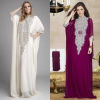 marfim abaya venda por atacado-Novas Abayas roxa do revestimento do Marfim luxo muçulmanos Vestidos Africano Kaftan árabe Dubai Modest vestidos de baile partido com cristais Beads