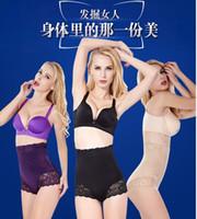Wholesale Hips Thongs - Wholesale-2016 New Style Waist Hip Closing Stomach Corset Ladies Underwear Postpartum Weight Thongs Ladies Briefs Factory Direct Wholesale