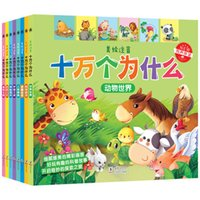 Wholesale Picture Books For Children - Wholesale- 8pcs Chinese color picture Pinyin book for Children Knowledge for the Students Hundred Thousand Whys science books