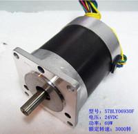 Wholesale 24v Brushless Dc Motors - 24V 57 Brushless DC Motor 69 w   103 w   125 w 3000rpm nema 23 BLDC Motor
