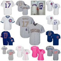 Wholesale Grey Pinstripe - Mens Womens Youth 2017 Gold Chicago Cubs Mark Grace Mother Memorial throwback Flex Cool baseball Jerseys Grey Pink White pinstripe Navy blue