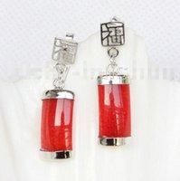 Wholesale Earrings Hoop 18kgp - 2016 new of Peking, China <<AAA natural Dangle 9*19mm oblong red jade Earrings 18KGP post j11420