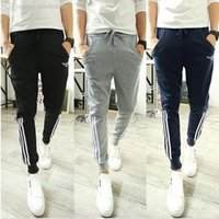 Wholesale Boys Tracksuit Bottoms - Wholesale-Free shipping! New 2015 Men Casual Pants Trousers Sweatpants Boys Sports Jogging Tracksuit Bottoms Comfortable DropShipping