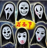 Wholesale Devil Wholesale - Halloween god of death masks Halloween cloak cape masks horror ghost mask vampire mask devil masks skull mask