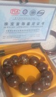 Wholesale Jade Chicken - Chicken jade on the historical value of 15 City in since 2800 year of Chinese Royal 11 grains diameter 22 mm Christmas gift