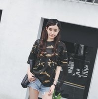 Wholesale Korea Camouflage - Korea Institute of wind wild long section of loose short-sleeved t-shirt camouflage