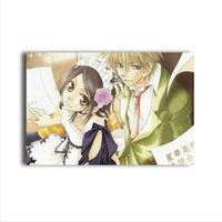 Wholesale Maid Figure - hot anime Maid Sama! Characters Ayuzawa Misaki Custom poster kaichou wa maid-sama! Usui Takumi canvas painting 11-16