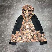 Wholesale Top Designed Hoodies Jackets - Top Quality Tide Design Defoliation Maple Leaf Patchwork Jacket Teenager Vogue Cardigan Hoodies Windbreaker Winter Casual Loose Coats