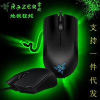 Wholesale Cheap lol game mouse hell crazy snake mouse mirror lol USB mouse game special fashion computer accessories