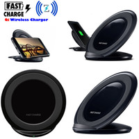 Wholesale Hot Cool Pad - Hot Fast Wireless Charger QI Wireless Charging Pad Stand Holder Dock Plate With Cooling Fan for Samsung Galaxy S7 Edge S6 Note 5 s8 s8 Plus