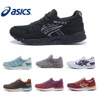 Wholesale New Gel Colors - Asics Running Shoes Gel Lyte V5 For Women & Men,New Colors Lightweight Breathable Athletic Walking Sport Sneakers Free Shipping Size 36-44