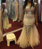 Wholesale Formal Dress Beige Beaded - Sexy Sheer Back Mermaid Dresses Evening Wear Floor Length Beaded Lace Appliques Ruched Tulle Prom Gowns Beige Shimmering Formal Party Dress