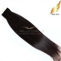 Wholesale Skin Weft 24inch - 18~24inch pu Skin Weft Hair Extensions 100% Brazilian Human Hair Extension 2.5g piece 40pcs set Hair Extensions Free Shipping by DHL