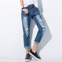 Wholesale Loose Khaki Pants For Women - Boyfriend Jeans For Women 2016 Hot Sale Freeshipping Casual Mid Loose Ripped Hole Denim Harem Pants Midweight Woman Jeans
