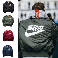 Wholesale Green Winter Coat Men - Ma1 Bomber Jacket 2017 winter jackets Pilot Anarchy Outerwear Men Army Green Kanji Japanese Merch Flight Coat Streetwear printed