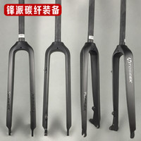 Wholesale Er 29 - TOSEEK full carbon fiber mountain bike fork bicycle disc brake 26 ER  29 ER inch mtb bicicleta accessories