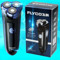 FLYCO Rotary Three Heads Recarregável Washable Men's Cordless Shaver elétrico Razor Deluxe Trimmer com Temples Knife