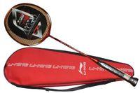 Wholesale Lining Racquets - lining N90-2 badminton rackets . N90ii high-end badminton racquet . free shipment
