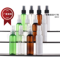 Wholesale Plastic Chemical Containers - 60ml Plastic spray bottle packing containers round shoulder bottle 8clolors can select free shipping