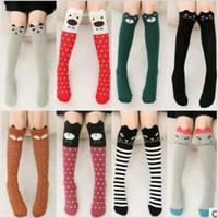 Wholesale Hosiery Brands - Baby Fashion Socks Girls Knee High Socks Kids Fox Cat Stockings Cartoon Cotton Hosiery Bear Stripe Footwear Animal Print Leg Warmers B3577