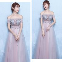 Wholesale Colourful Crystal Dress - Evening Dress 2017 Elegant Colourful Boat Nek Lace Short Sleeves Tulle Floor Length Lace Embroidery Appliques A Line Lace Up Back Prom Dress